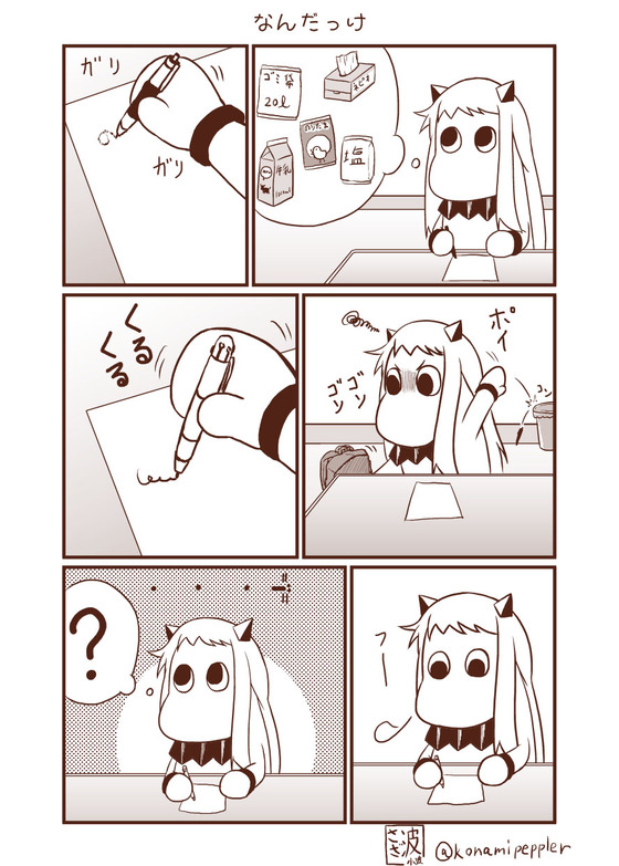 【さざ波 小波】むっぽちゃんの憂鬱018