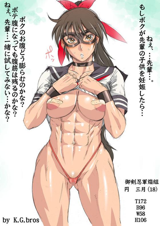 筋肉04023