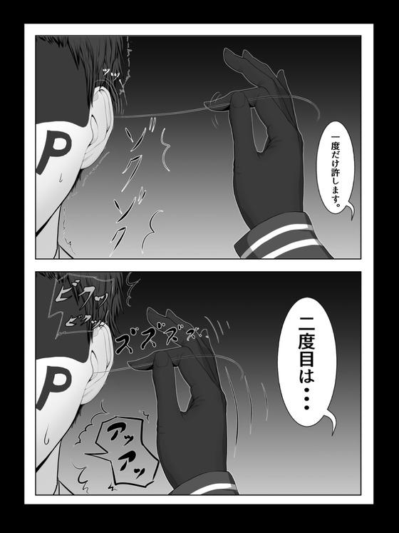 【ドMホイホイ画像www】美少女ヒロイン達にドS責めされたりしちゃってるpart58