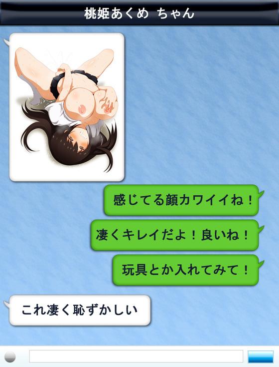 55400363_p11_master1200