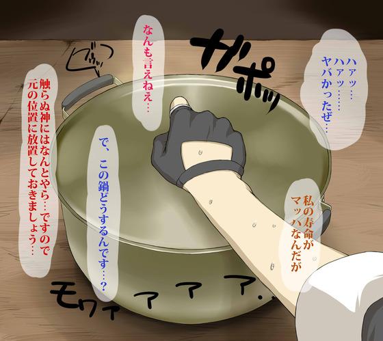 【6Q】長門さん024