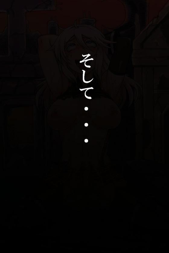 54595788_p28_master1200