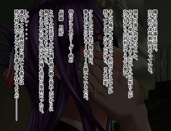 61566495_p1_master1200