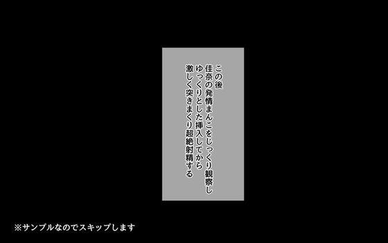 62518219_p51_master1200