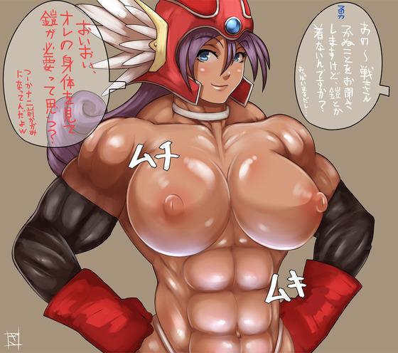 筋肉04012