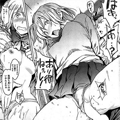 男子生徒達の性欲処理に使われちゃう気弱なブルマー少女を観察してみた(^q^)