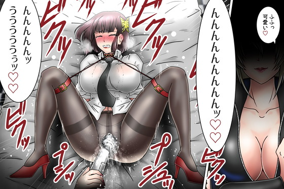 【文豪ストレイドッグス】 与謝野晶子がエロ拷問に敗北絶頂www