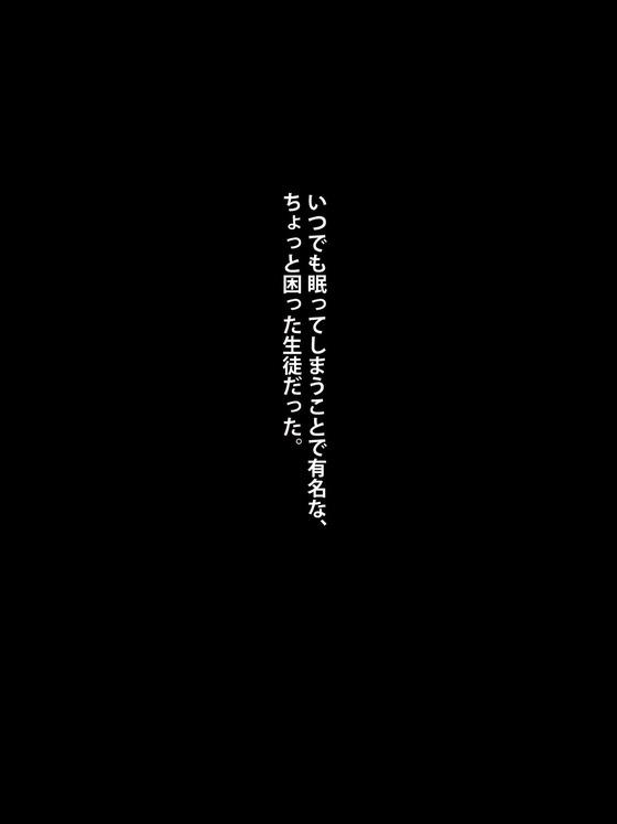 74725782_p5_master1200