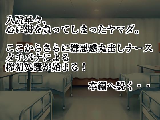 71903968_p41_master1200