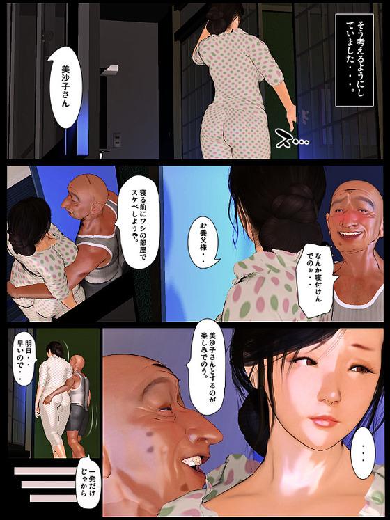 62739338_p16_master1200