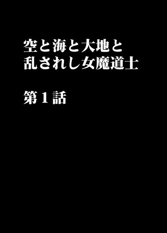 58864040_p2_master1200