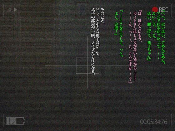53802863_p27_master1200