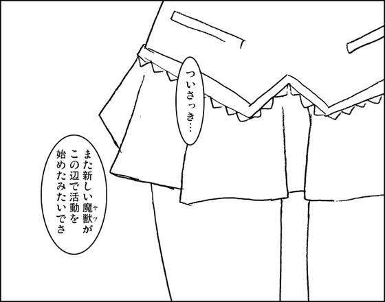 56009405_p22_master1200