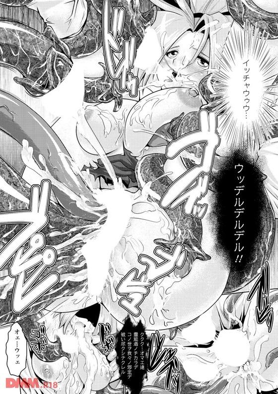 【エロ漫画】 友人に憑依した触手魔物に抵抗できない退魔巫女!! 触手に巨乳を搾り上げられ強制絶頂www