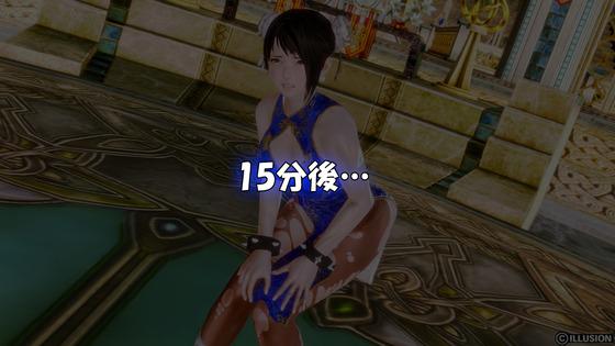 63043408_p5_master1200