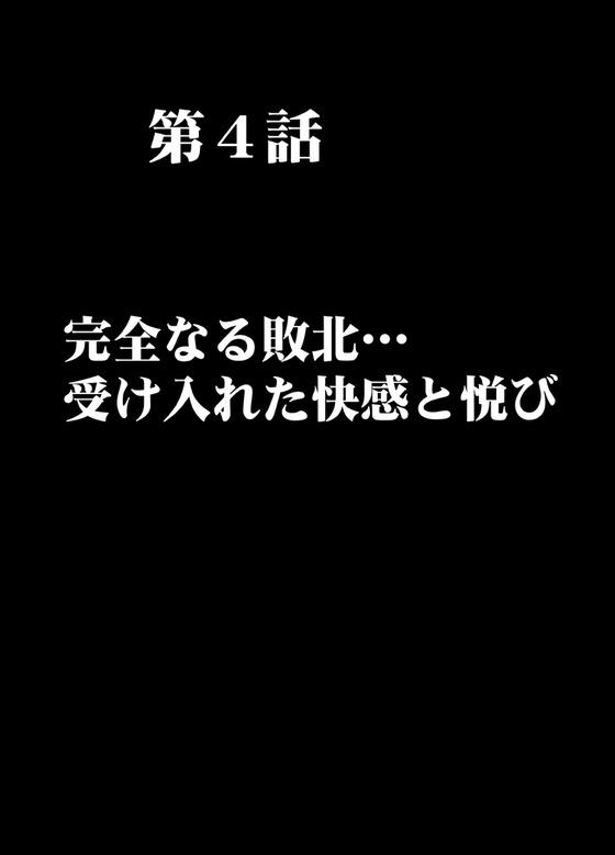 63412966_p5_master1200