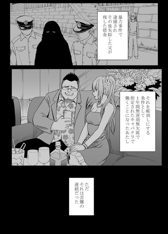 61747259_p1_master1200