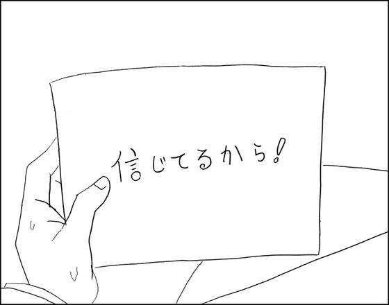 56009405_p3_master1200