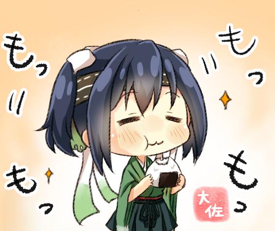 可愛い04009