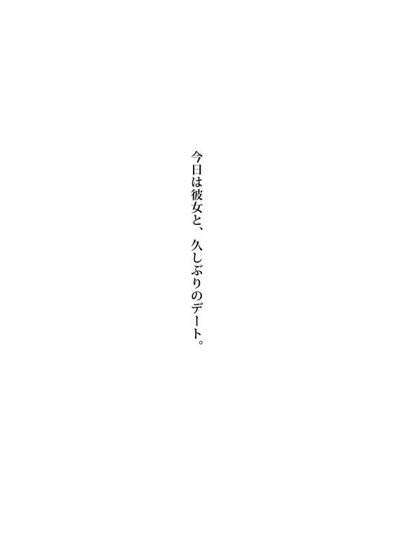 60223159_p1_master1200