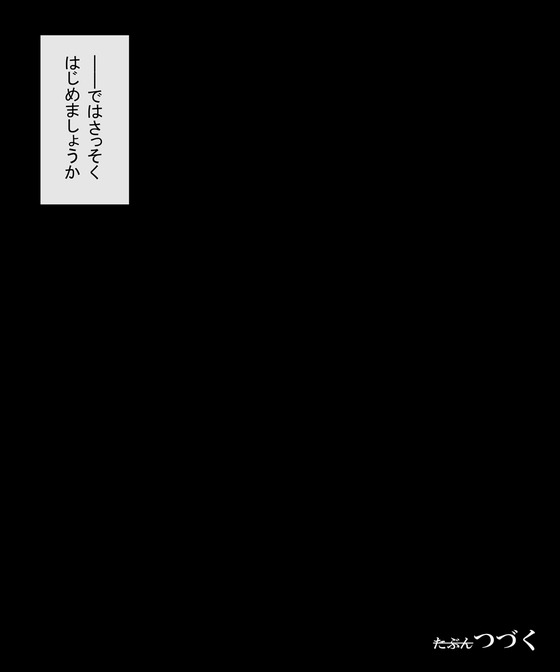 32912784_p12_master1200