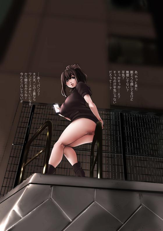 【双龍】露出ヒロインまとめ012