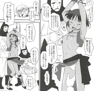 【ストーリーエロ画像】デカチンポで肉便器に調教されてしまった黒髪美少女がオチンポにムシャぶりつくようですwww