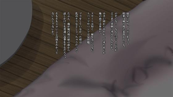 【エロ画像】 姪のオナニーを目撃!! 小さい頃から甘やかしていた姪っ娘が…(サンプル25枚)