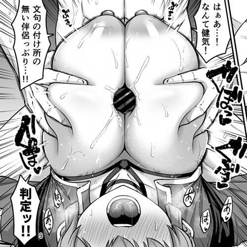 【ラストオリジン】 二股がバレたけど選べない最低男のゴリ押し!! ノームとエルブンに二股していた司令官の提案が酷いwww(サンプル11枚)