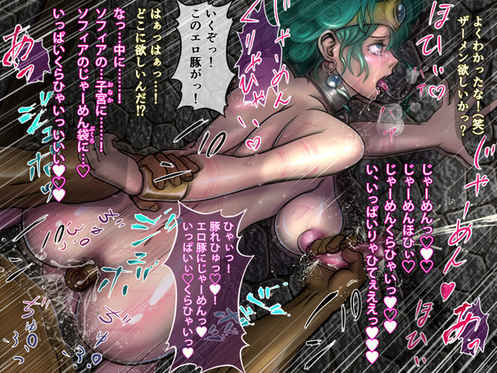 【Lowrise】【販売中】CG集~便女勇者~サンプル013