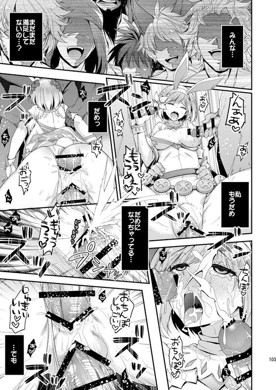 【グラブル】 ジータちゃんアヘ顔絶頂!! 団員達のオチンポにいっぱいご奉仕www