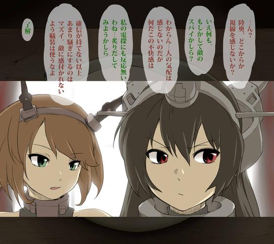 【6Q】長門さん006