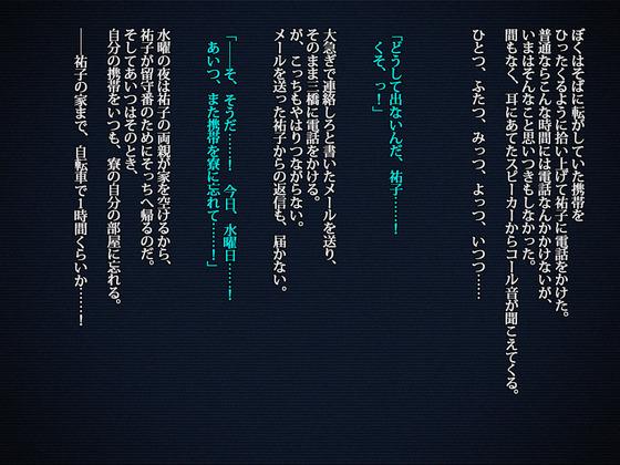 53802863_p23_master1200