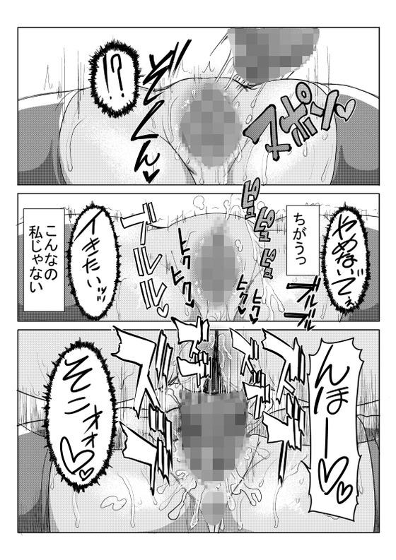 57754859_p14_master1200