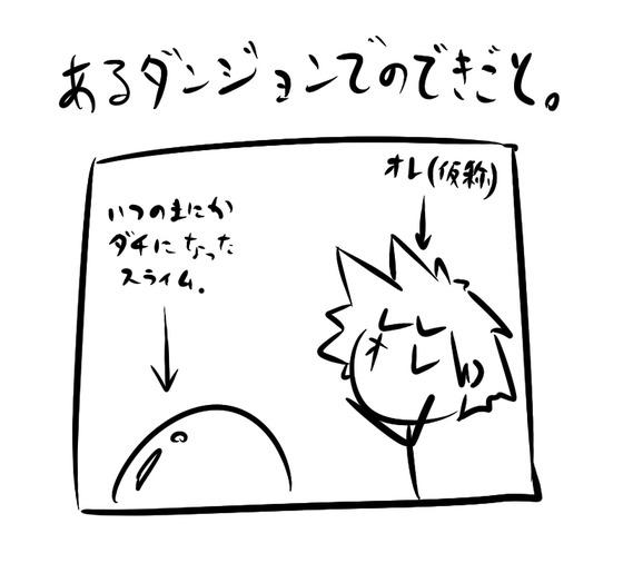45394192_p0_master1200