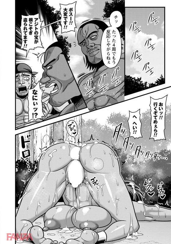 【エロ漫画】 強気な盗賊女首領が即堕ち!! 追い出された元首領が催眠魔法で復讐肉便器調教www