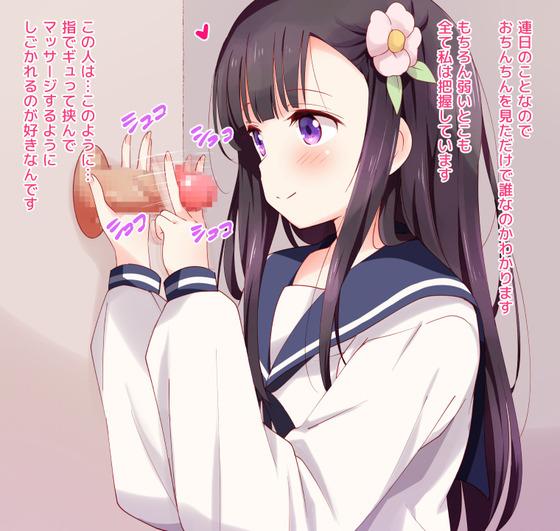 【エロ画像】 美少女ヒロイン達による手コキでドッピュドッピュしちゃってる画像part58
