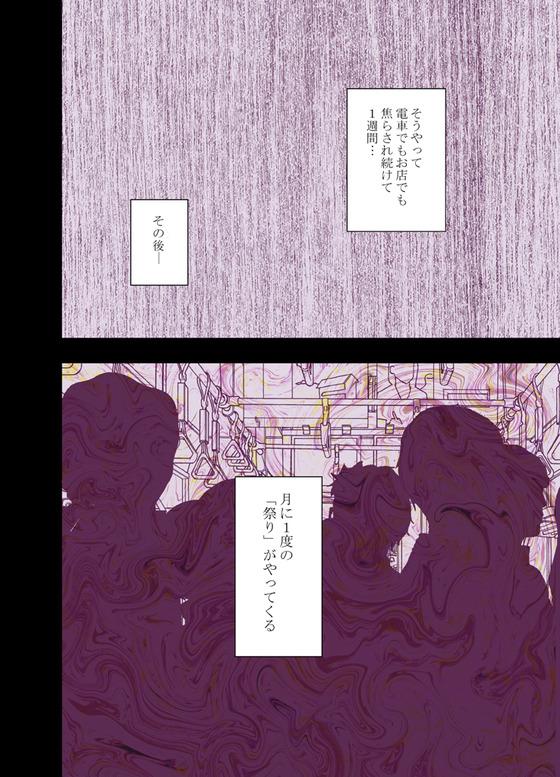 59178507_p11_master1200