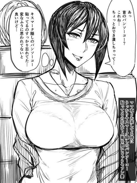 【アレグロ】セフレ妻ゆかり012