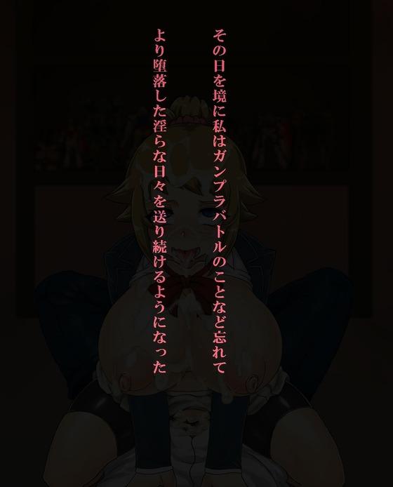 【狐憑き】フミナちゃんにひどいことしてみた041