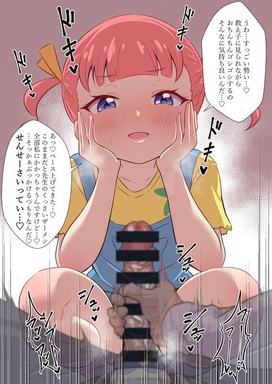 【ドMホイホイ画像www】美少女ヒロイン達にドS責めされたりしちゃってるpart61