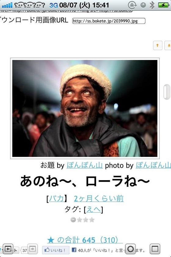 快楽に敗北してアヘ顔状態を晒しちゃってる画像www
