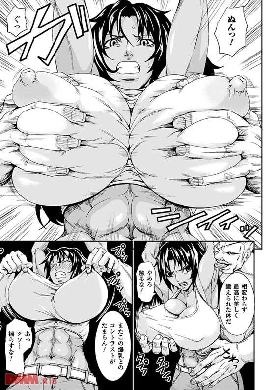 【エロ漫画】女傭兵「なんだ…体が熱いっ」 クズ「オレの精液は女を狂わせるのだwww」 捕らえられた女傭兵が輪姦レイプ!