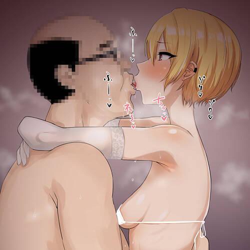 【エロ画像】キモオヤジレイプwwwヒロイン達が汚っさんのねちっこい責めで強制アヘ顔にされちゃう画像wwwpart131