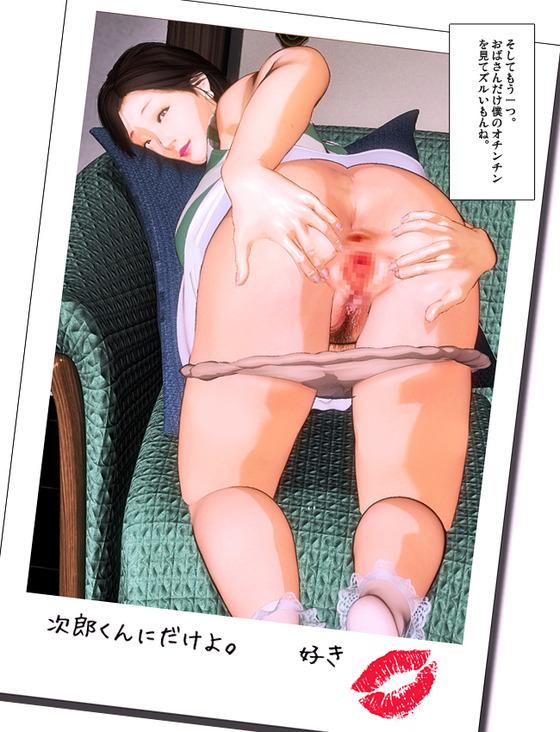 73356123_p29_master1200