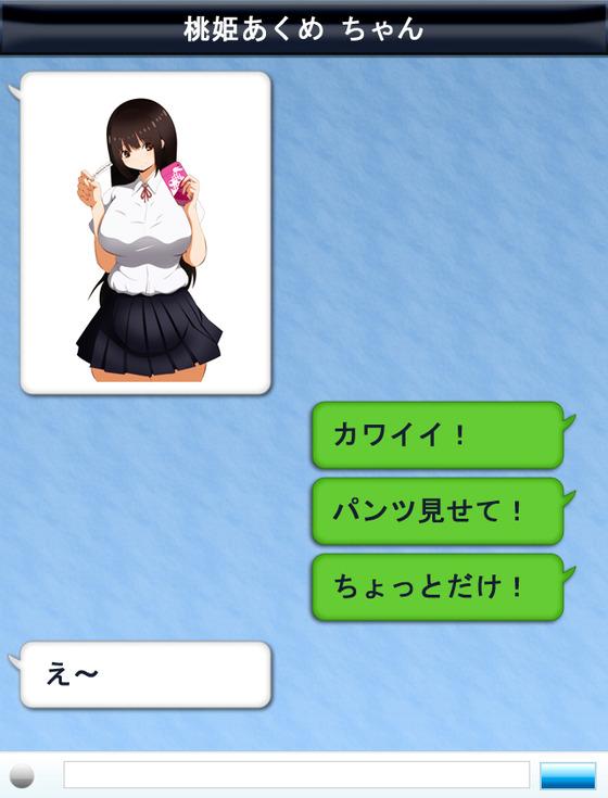 55400363_p1_master1200