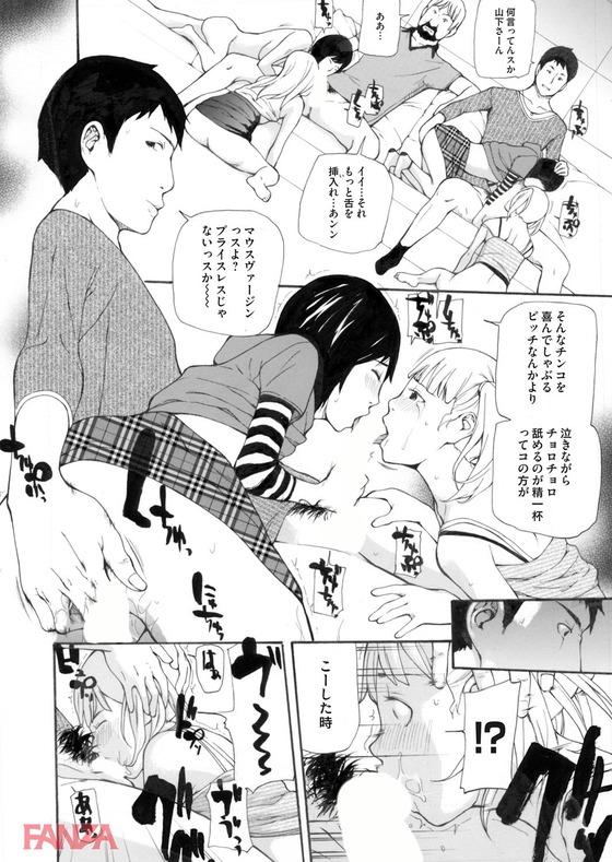 【エロ漫画】芸能界の闇www ゲスP「キミ達だけの特別オーディションやっちゃおうかな~w」 アイドル達「!」