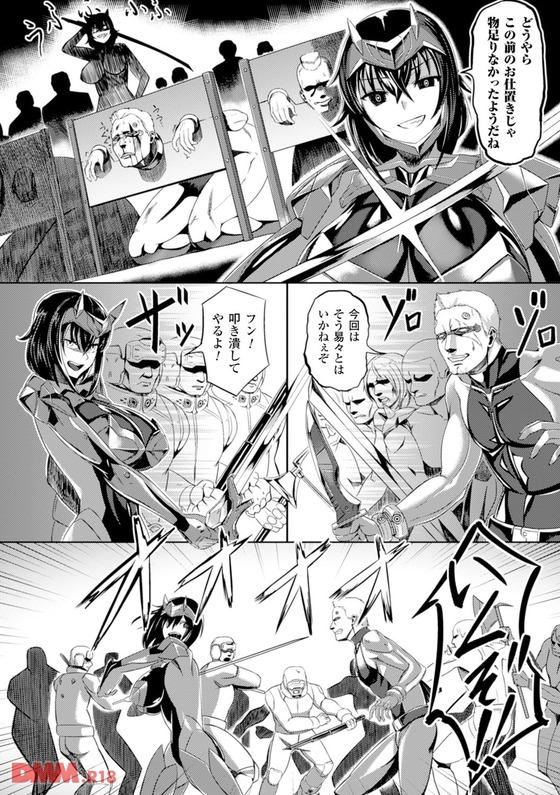 ギャング団の報復!敗北して拘束された女戦士が肉便器に…っ
