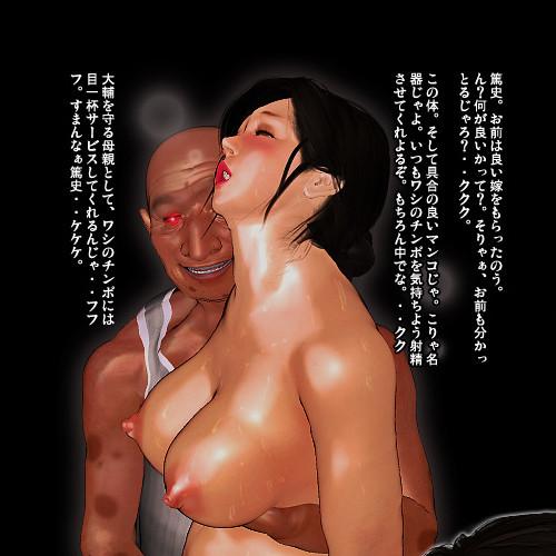 【キモじじい×未亡人】未亡人がお世話になって義父に迫られ、ねちっこいセックスで調教されちゃうwwww