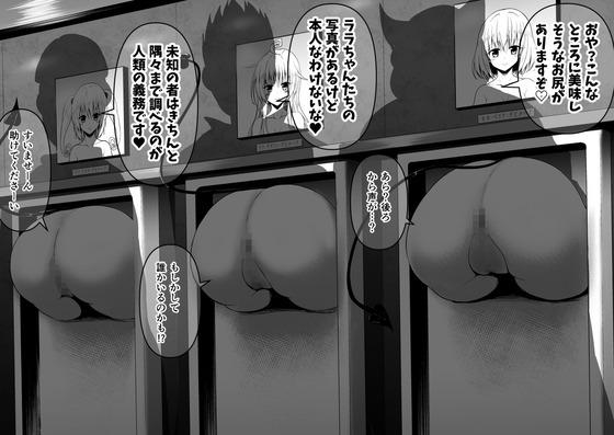 【エロ画像】 アナルレイプ!! これは犯されても仕方ないお尻がエロすぎるヒロイン達wwwwpart93
